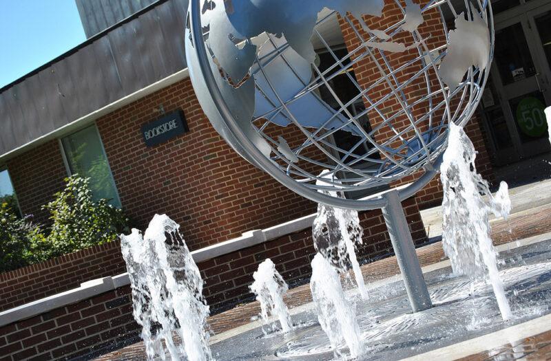 Vartan Plaza Fountain PSU Harrisburg